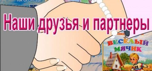 Привет из солнечного Крыма