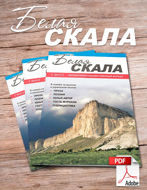 magazin_crimea