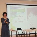 Творческая встреча с Ленорой Сеит-Османовой