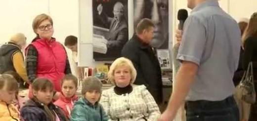 Литературный Крым - Форум для детей