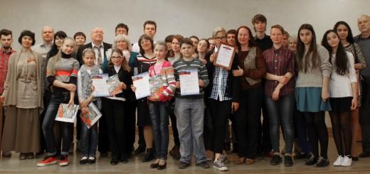 ПОЛОЖЕНИЕ VII Республиканского литературного семинара молодых авторов Крыма