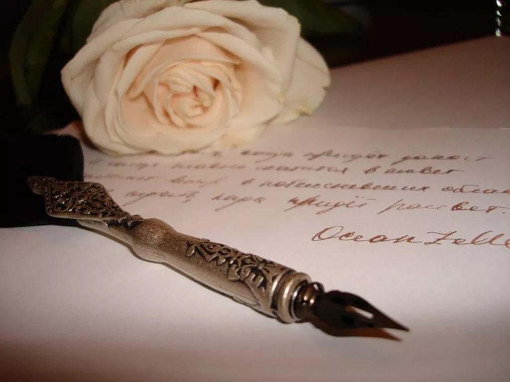 Поздравление с юбилеем писателю