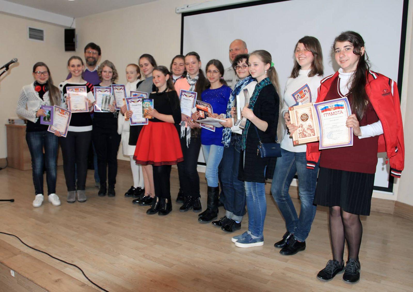 VIII научно-методический Республиканский литературный семинар молодых авторов