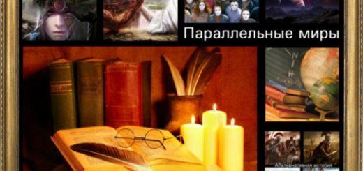 Творческий вечер Ирины Звягиной
