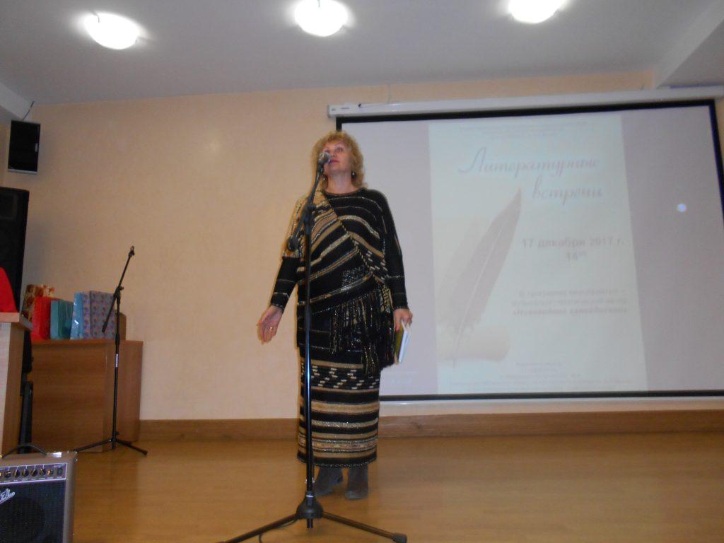 Людмила Кулик-Куракова, Ялта