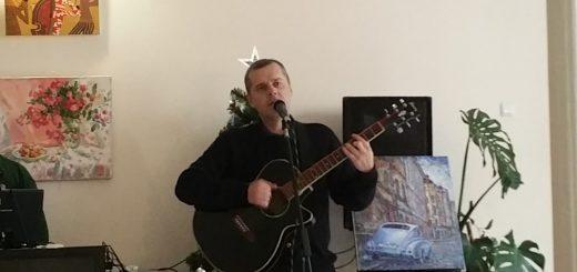 Музыкально-поэтический вечер  «Нейтральные воды»