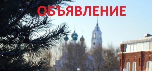 """Фестиваль """"Джалита"""""""