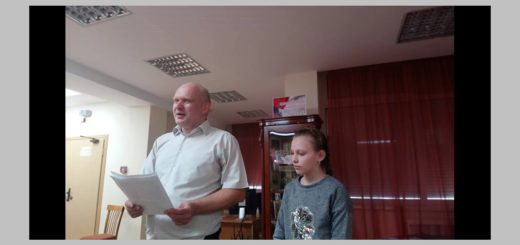 Творческая мастерская молодых литераторов 2019