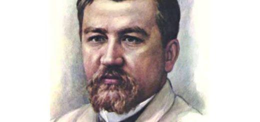 Премия имени А.Куприна. Итоги.
